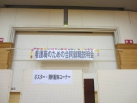 IMG_0018-800-70.jpg