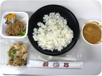 タイ風イエローカレー+惣菜類