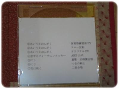 14-0205-2.jpg