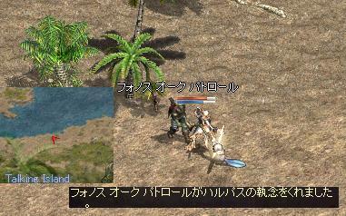 10・17TIソロ狩り