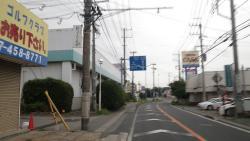 004成田街道を進みます