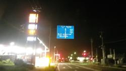 002木下街道