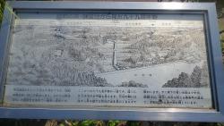 008昭和の森に到着