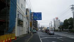 003R14を東京方面へ