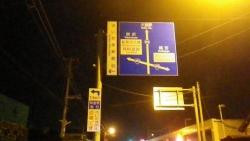 004安行から東川口駅をパスしK105を北上