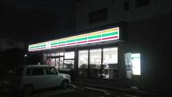 011セブン休憩4時前(埼玉岡部町店)それにしてもR17は怖い