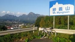 016R18安中市を進みます、途中妙義山が綺麗に見えます、今日はいい天気