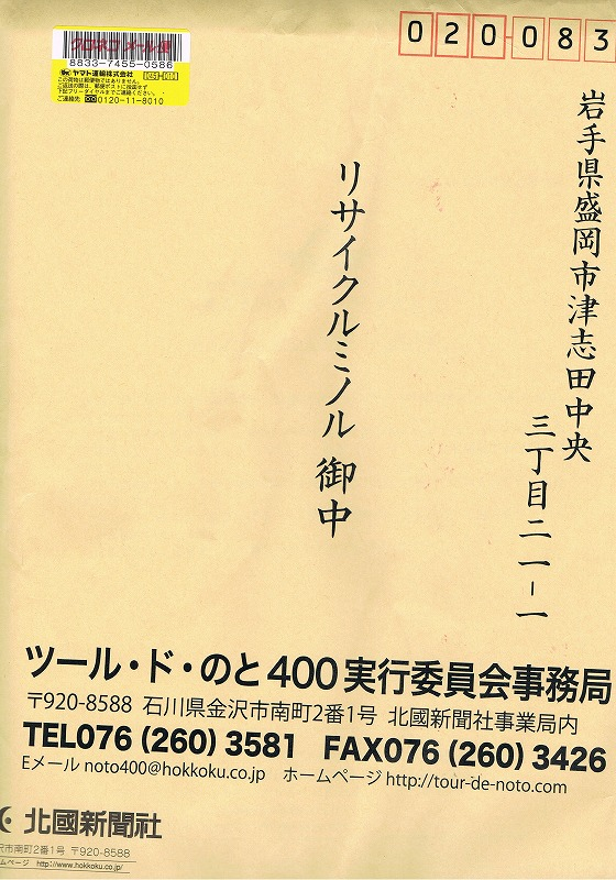 CCF20130610_00000.jpg
