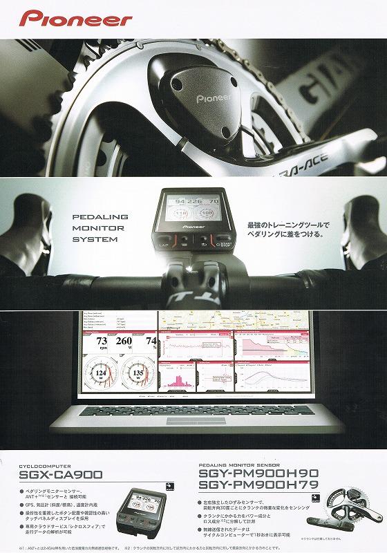 CCF20131009_00001.jpg