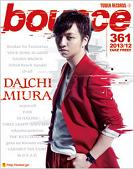 131120_bouce扉_ss