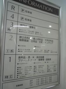 画像10-7