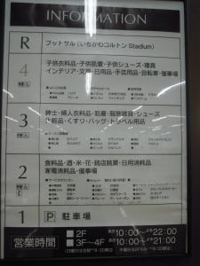 画像12-1