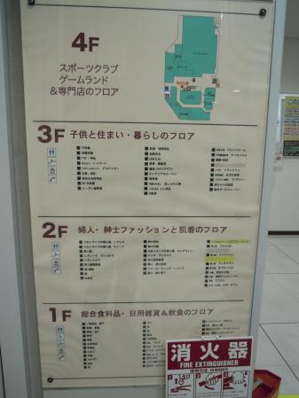 画像13-4