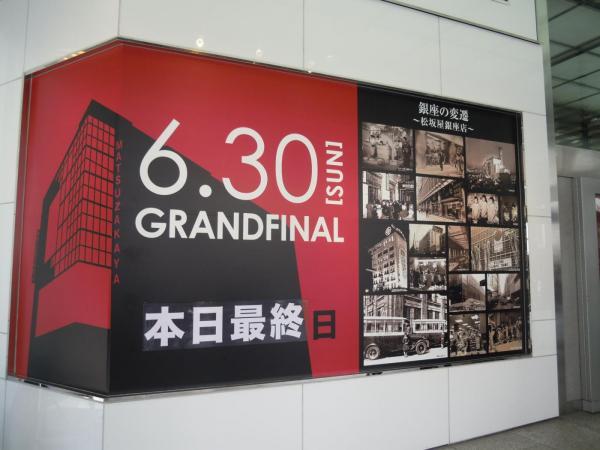 画像20-31