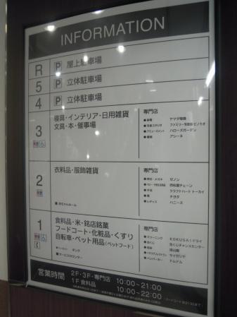 画像31-36