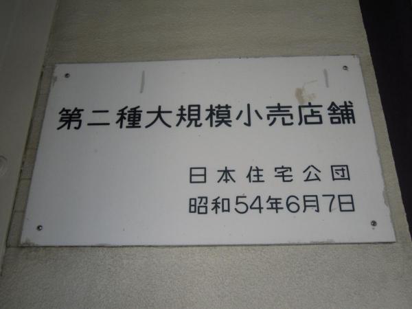 画像33-36