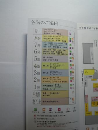 画像41-2