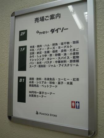 画像42-2