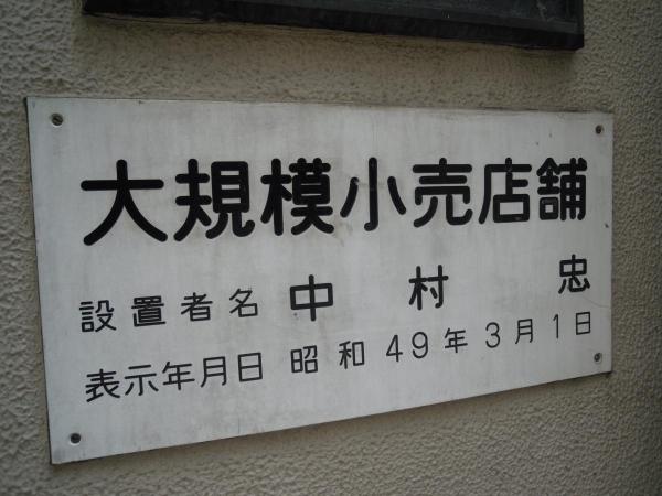 画像50-5