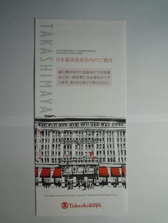画像51-3