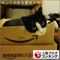 dai20141014_banner.jpg