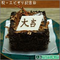 dai20141021_banner.jpg