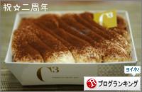 dai20141027_banner.jpg