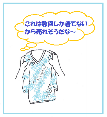 2014102102.png