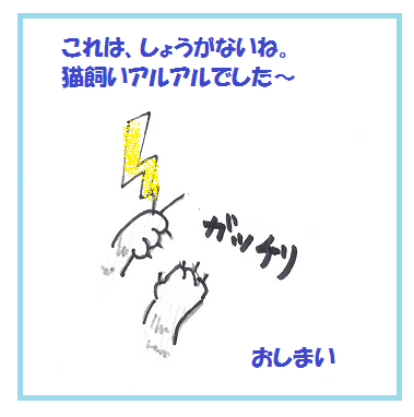 2014102105.png