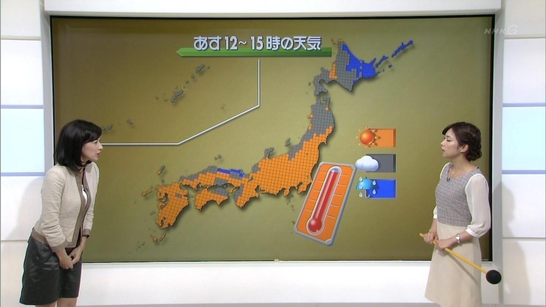 「小郷知子 カップ画像」の画像検索結果