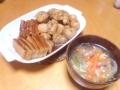 里芋の煮っ転がしとキャベツスープ 20131111
