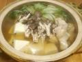 手羽元湯豆腐 20131120