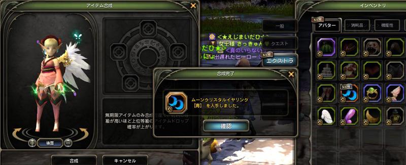 DN-2013-07-11-01-01-32-Thu.jpg