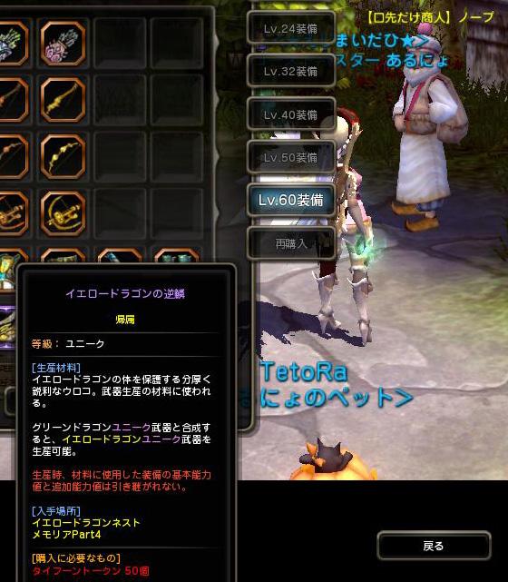DN-2013-08-13-21-01-45-Tue.jpg