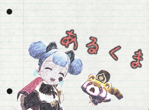 kumao_sketch.png