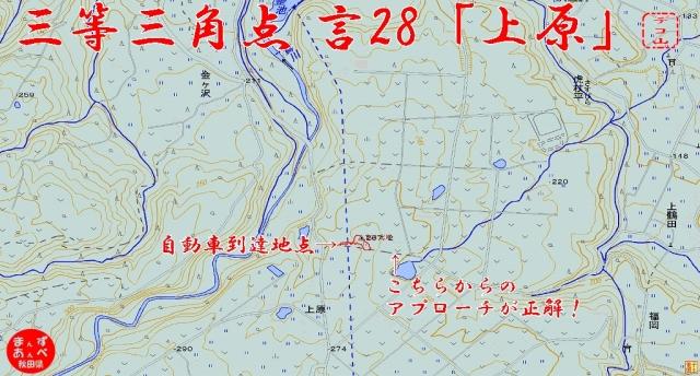 yhjue8r_map.jpg