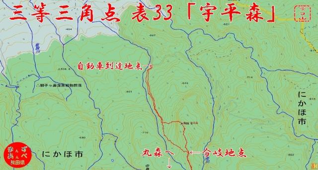 yhjuhmr1_map.jpg