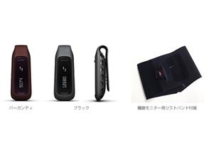 ソフトバンクBBと米Fitbitが発売するiPhoneiPad用ワイヤレス活動量計「fitbit」シリーズ。iPhoneiPadとはBluetooth 40で接続。歩数や消費カロリーなどのライフログをチェックできる。(左)「fitbit zip」、(右)「fitbit one」