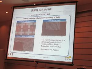 12,5nmのLSの加工イメージ