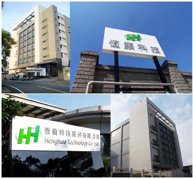 HH company-photo-1