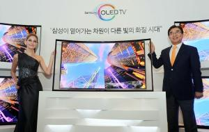 sumsung curved OLED-TV