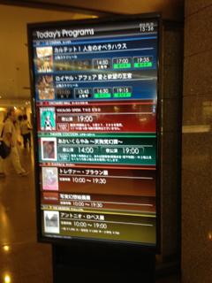 渋谷ミク2