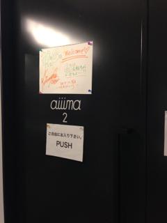 オフィス5