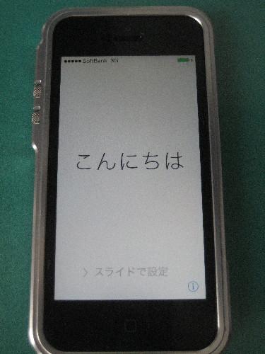iOS71.jpg