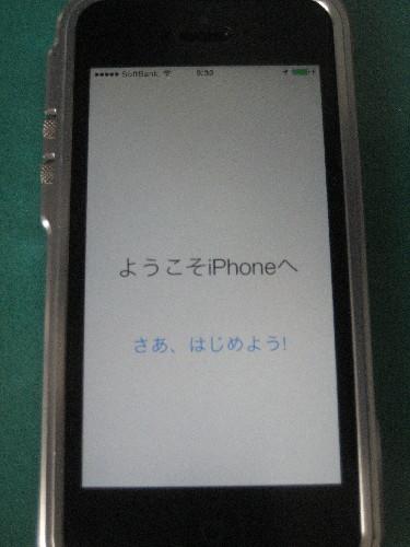 iOS72.jpg