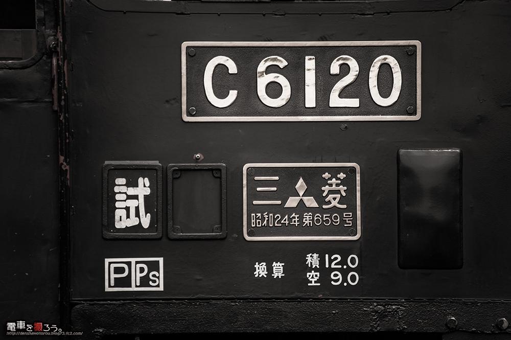 DSC_8740のコピー