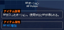 20130607-1.png