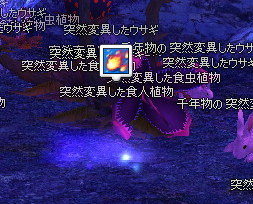 20130608-5.png