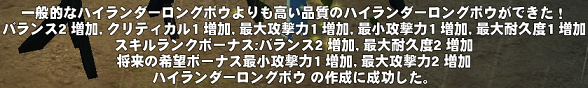 20130617-4.png