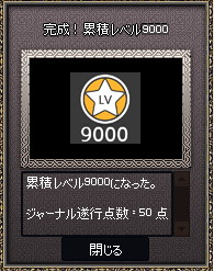 20130620.png